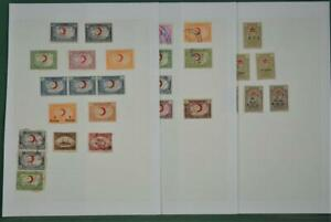 TURKEY STAMPS ON 4 PAGES  (R117)