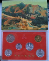 China 1991 Original Case Box Official Mint Set of 6 Coins,BU