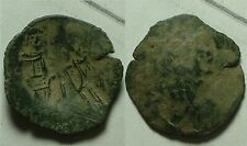 New listing Rare Original ancient Byzantine coin trachy Latin Rulers Constantinople Thessalo