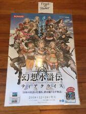 Suikoden Tierkreis Official Promo Store Poster 2008 Nintendo DS JP Konami RPG