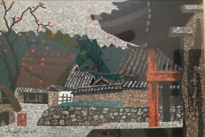 Kiyoshi Saito Temple Courtyard Signed Woodblock Print Nice!