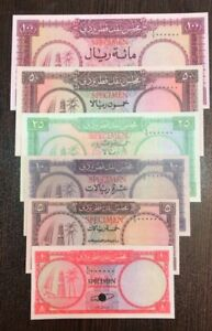 QATAR & DUBAI-Banknotes-First Series Color Trial-p1 to p6-1960-REPRODUCTION-COPY