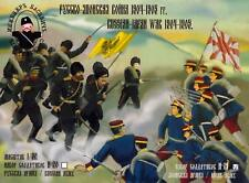 Basevich Figures 1/32 JAPANESE ARMY FROM THE RUSSO-JAPANESE WAR Figure Set BROWN