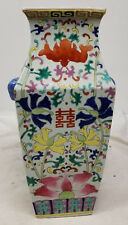 Antique Chinese Enameled Bats Shou Character Floral Vase Signed Porcelain