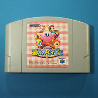 Kirby 64: The Crystal Shards (Nintendo 64 N64, 2000) Japan Import