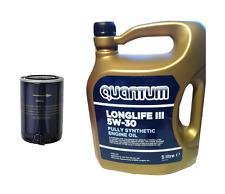 Quantum Oil 5w30 + Filter Audi 100 2.0 D 1986CC 51KW Diesel