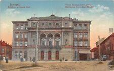 B76771 Romania Temesvar Timisoara Teatrul de stat  timis
