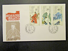 China PRC c- 3 1985 / 1987 First Day Covers - M146