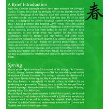 Spring by Ba Jin (Original with Pinyin & CD in MP3) 春 原作 巴金(拼音标注,附英文解释和 MP3光盘)