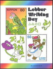 Japan 2003 Letter Writing Day/Parrot/Bear/Frog/Guitar/Birds/Animals 2v m/s s5010