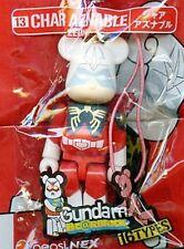BEARBRICK KEYCHAIN STRAP 2010 Mobile Suit Gundam PEPSI NEX Gundam BE@RBRICK Sale