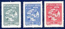 579 КИТАЙ C3NE Глобус, Кулак и Баннер (Профсоюз Конф.) Ми. # 155-157