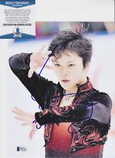 Shoma Uno 2018 Olympics Japan Signed Autograph 8x10 Photo Beckett BAS COA #2