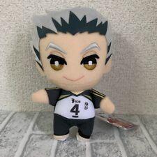 Kotaro Bokuto 8in toy plush model doll Figure Shonen Jump 29 BANDAI Haikyu !