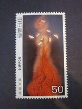 1979 Beautiful Rare Art Japanese Postage Stamp Dance of Flame-Gyoshu Hayami  MNH