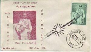 Nepal - 44th Birthday of King Mahendra (PO FDC) 1963
