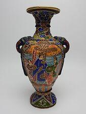 Antique Meji Period Signed Satsuma Moriage Vase 12 inches
