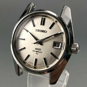OH serviced, Vintage 1969 KING SEIKO 45KS Hi-Beat 4502-7000 Hand-Winding #530