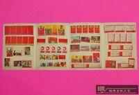 CHINA 1970 w1-w20 chairman mao MINT VF used O.G original Z599