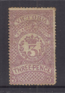 VICTORIA 1871 3d STAMP STATUTE- Revenue -**wmk V/♚** Elsmore Cat $3800 HM