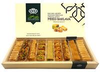 Daoud Brothers Baklava Mixed Baklawa Premium Qualität (650g)