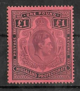 NYASALAND 1938-1944 Mint NH £1 Purple & Black/Red SG #143 VF