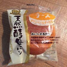 Japanese Bread, Cheese Soft Pan, D-Plus
