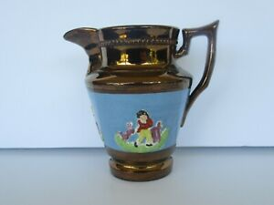 """Antique England Copper Luster Creamer Pitcher, Painted Dog & Boy (4 3/4"""")"""