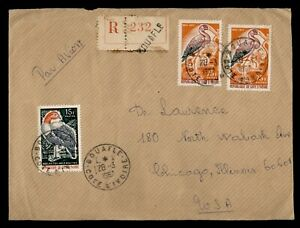 DR WHO 1967 IVORY COAST BOUAFLE REGISTERED AIRMAIL TO USA  f74875