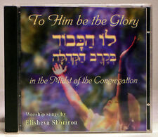 To Him Be The Glory in the Midst of the Congregation (CD, 1992 Elisha Shomron)