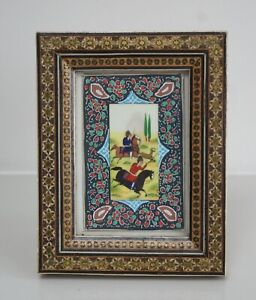 Beautiful Persian Painting A Hunting Scene - Set in Ornate Handmade Frame