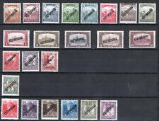 HUNGARY 1918. KOZTARSASAG OP.COMPLETE COLLECTION reaper-parliament etc. MNH (**)