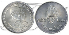 Thailandia - Monedas Conmemorativas- Año: 1977 - numero KM00118 - FDC 150 Baht 1