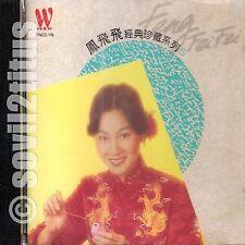 CD 1992 Fong Fei Fei Feng Fei Fei 鳳飛飛經典珍藏系列5 #3446