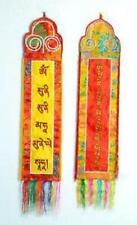 "Shakyamuni Mantra Banner 7"" x 30"""