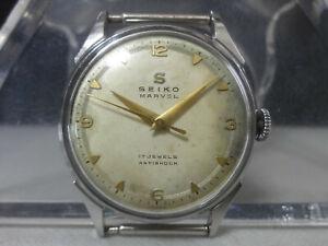 Vintage 1956 SEIKO mechanical watch [Seiko Marvel] 17 Jewels SS Rare dial