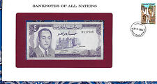 Banknotes of All Nations Morocco 5 Dirhams 1970 P56a Unc Prefix Aa/99
