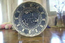 One Cobalt Blue & White Asian Motif Scalloped Bowl Marked Made in Japan Preowned