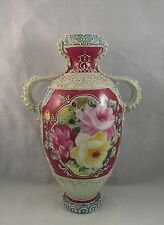 Antique Royal Moriye Nippon Hand Painted Roses Heavy Moriage Excellent Quality
