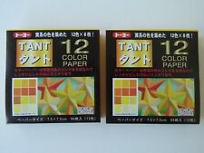 """2 Pack Origami Paper 3"""" SQ 96 SH/12 TANT Yellow Shades of Color/Made in Japan"""