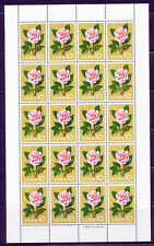 JAPAN 1961 FLOWER CAMELLIA SCOTT 714 FULL SHEET OF 20 STAMPS MNH