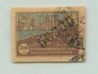Azerbaijan 1922 SC 35 used . f3341