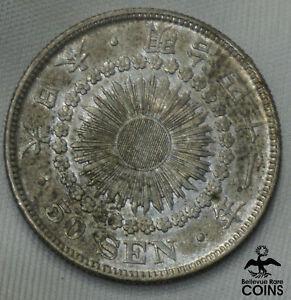 1909 YEAR 42 JAPAN 50 SEN MEIJI SILVER COIN Y#31