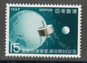 Japan 1967 MNH Sc 904 Communications Satellite ,Lani Bird 2** Space