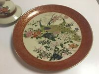 """SATSUMA JAPANESE DECORATIVE PLATE HAND PAINTED PEACOCK FLORAL - 10""""    1 TOTAL"""