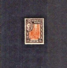HONG KONG 1941 CENTENARY - 2ct . SG 163 - MINT WITH VERY FINE HINGE MARK