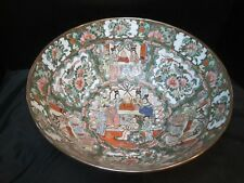 "Chinese Hand Painted Decorative Bowl Geisha Girls, Birds, Flowers 14"" Across"