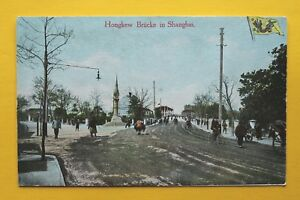 China AK Kolonie 1905-18 Hongew Hongkou Shanghai Bridge bicycle Houses Street ++