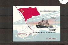 """Russia 1977 SG4683ms NHM foglio """"Arktika"""" (rompighiaccio) viaggio al Polo Nord"""