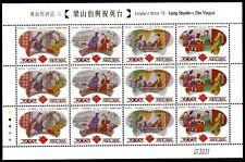 Macau 1254/57 ** KB Sagen und Legenden - Michel 35,00  (998)